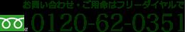 茨城の総合葬祭ホール セレモニー小島