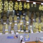 龍ヶ崎本店05