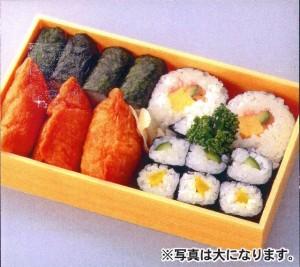 s_sushiori