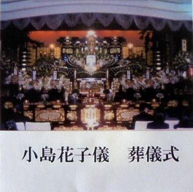 写真撮影アルバム