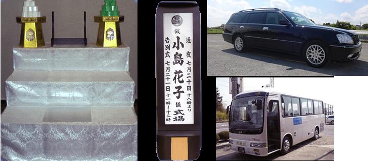 50万円コース写真2